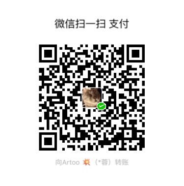 Nurture Passes Nature. WeChat Pay